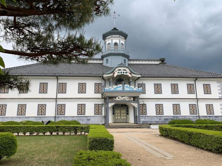 Former Kaichi School