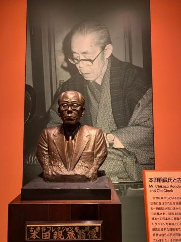 Mr. Chikazo Honda (1896-1985)