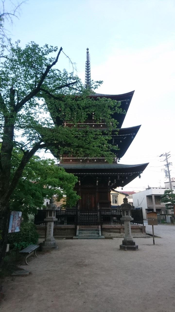 Hida Kokubunji Temple