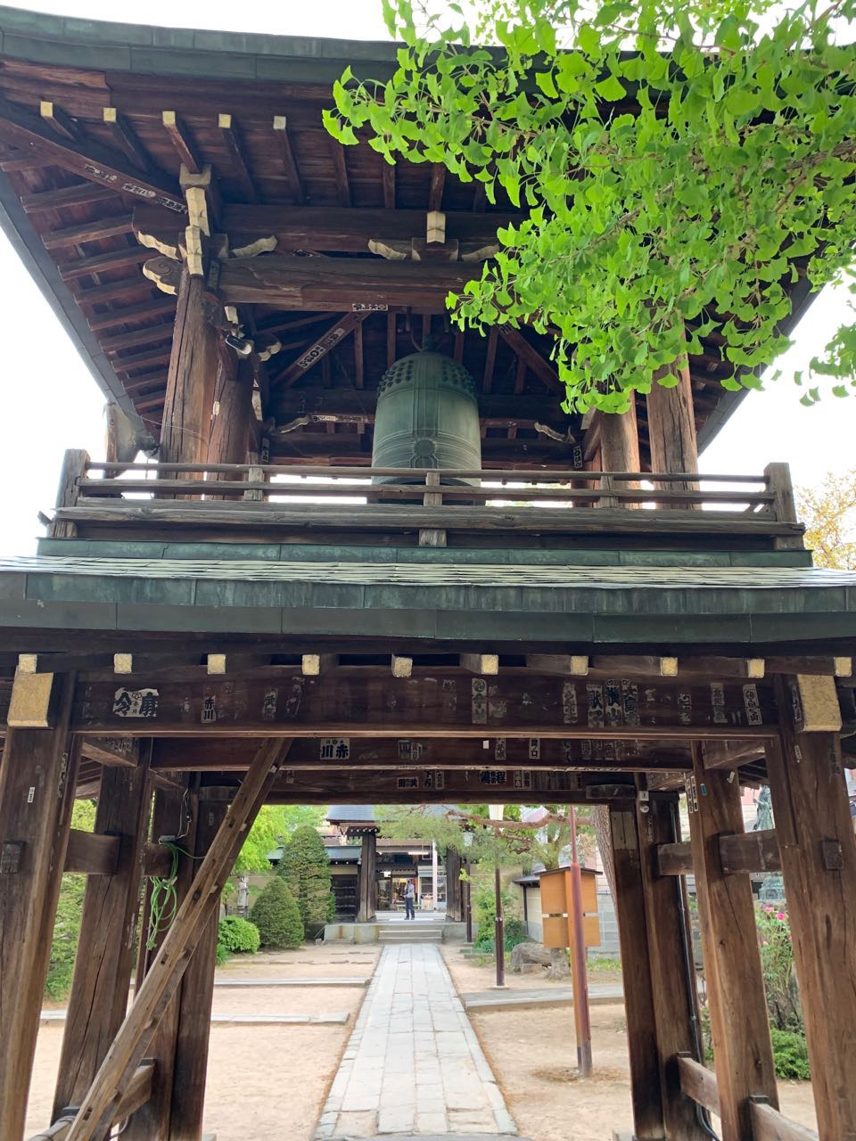 Hida Kokubunji Temple bell