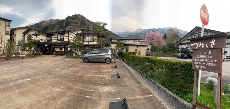 Tsuyukusa BnB, Hirayu Onsen