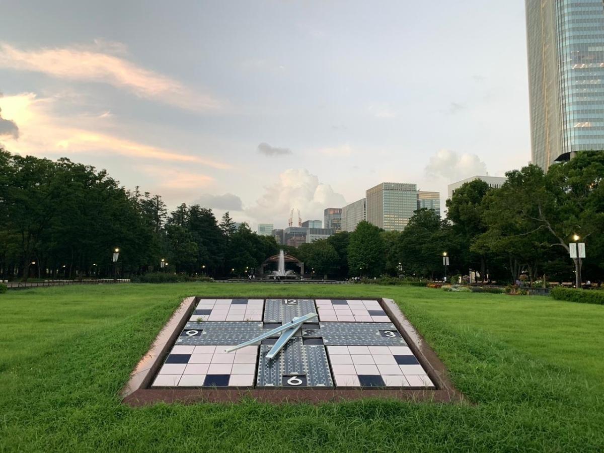Solar Clock at Hibiya Park