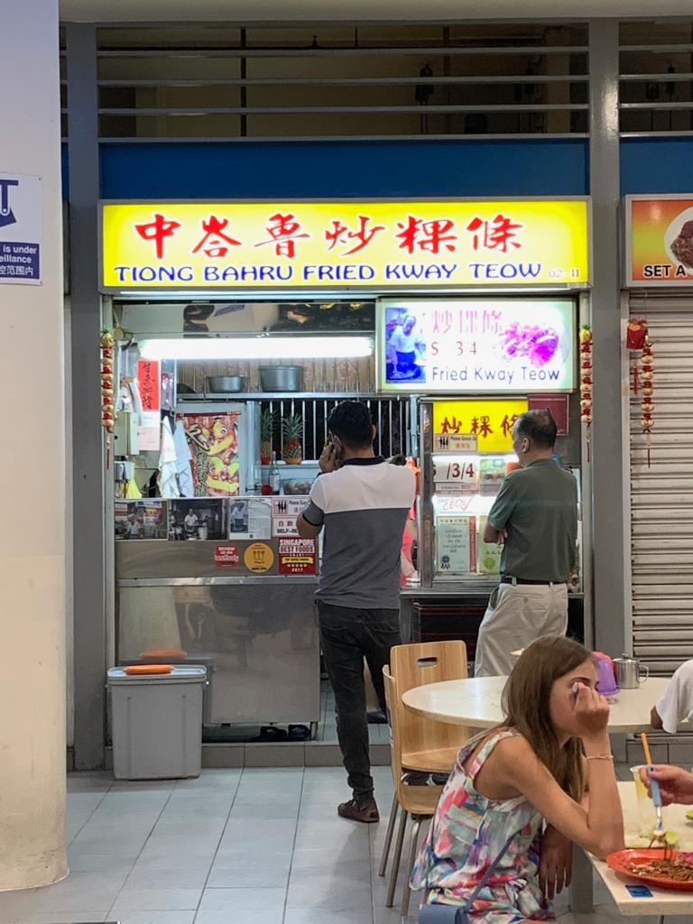 Tiong Bahru Fried Keay Teow food stall