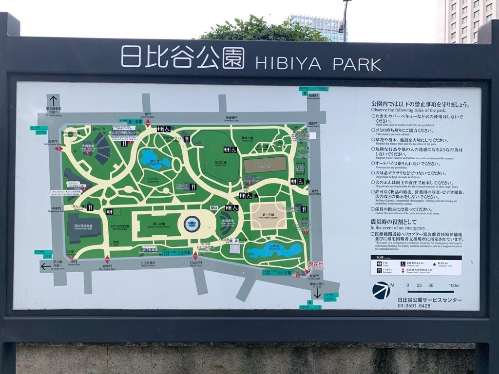 Map of Hibiya Park