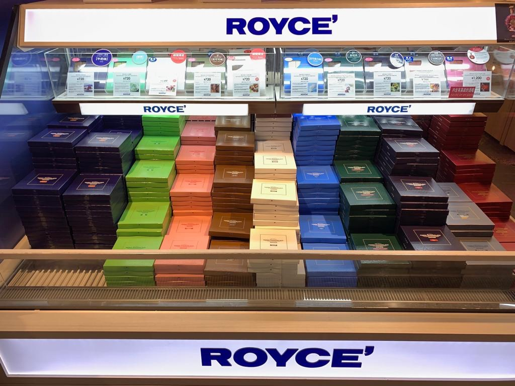 Royce Chocolates, a popular souvenir request from home