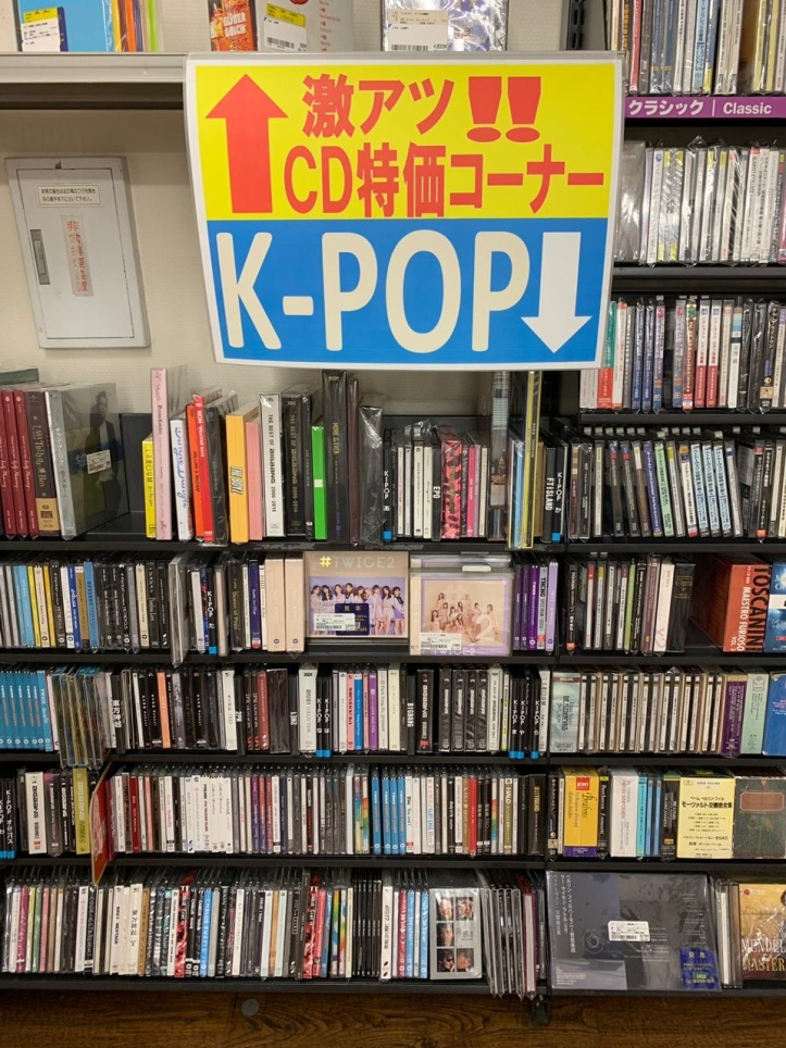 Look, there's also K-Pop!