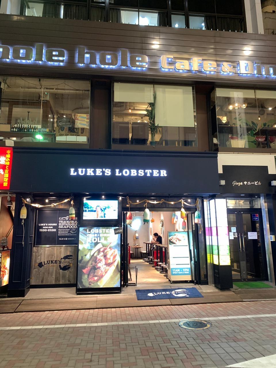 Luke's Lobster Ginza Tokyo