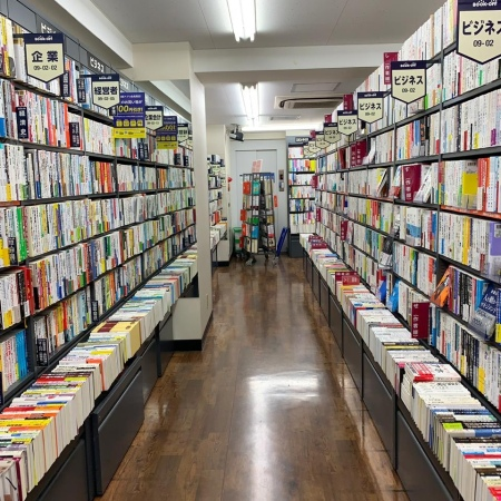 Rows and rows of books